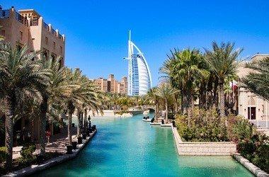 Burj all Arab